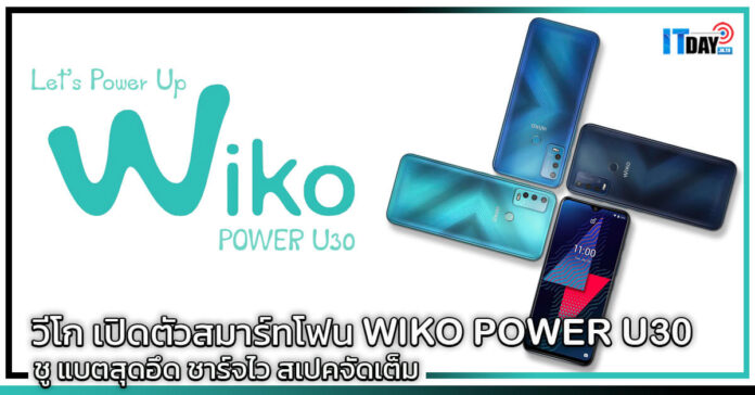 WIKO POWER U30