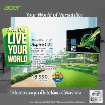acer day